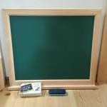 黒板を100均塗料でDIY!塗り方と額縁の作り方は?メッセージ、メニューボードに最適!